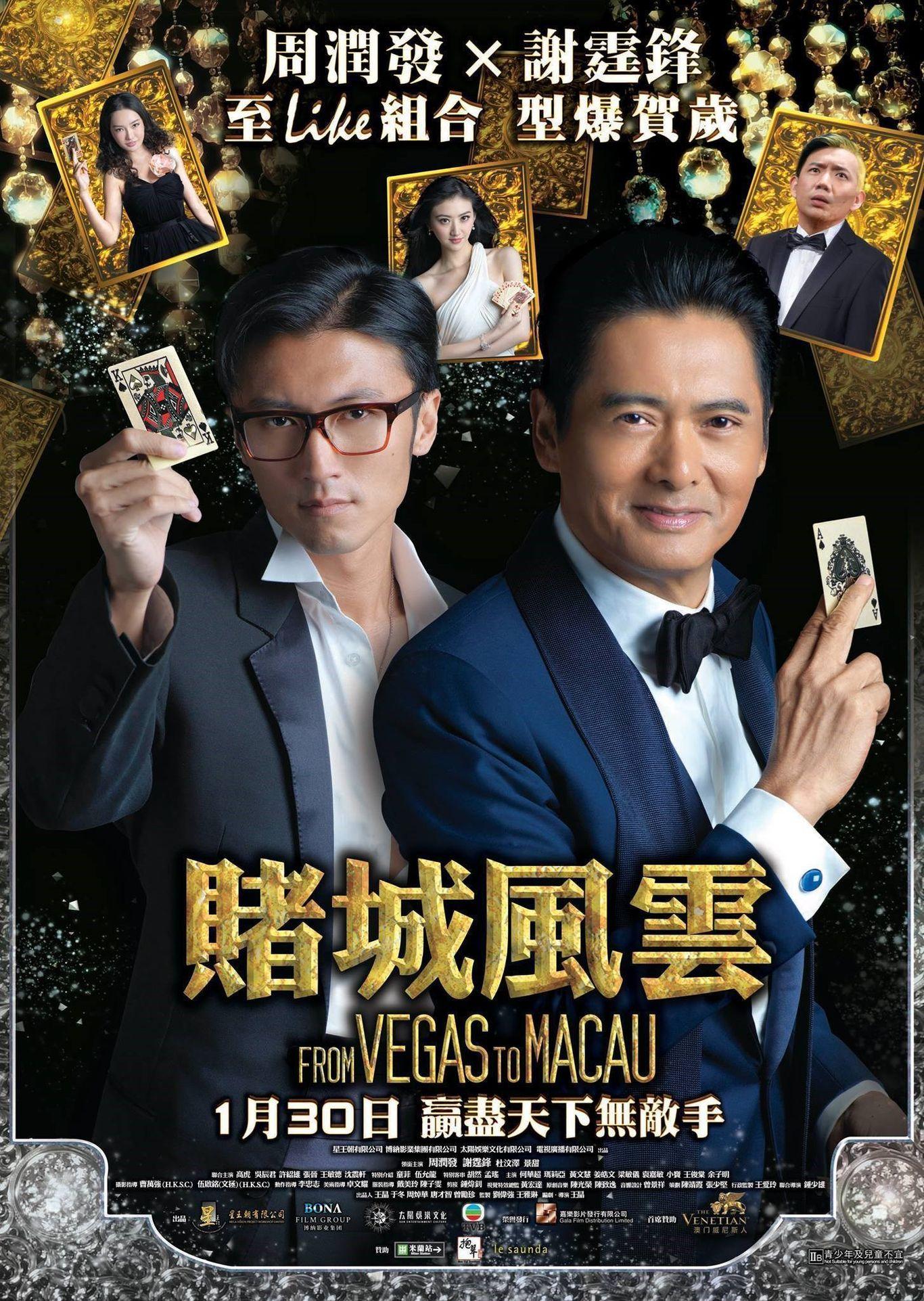 Đổ Thánh Phong Vân | Thần Bài Macau