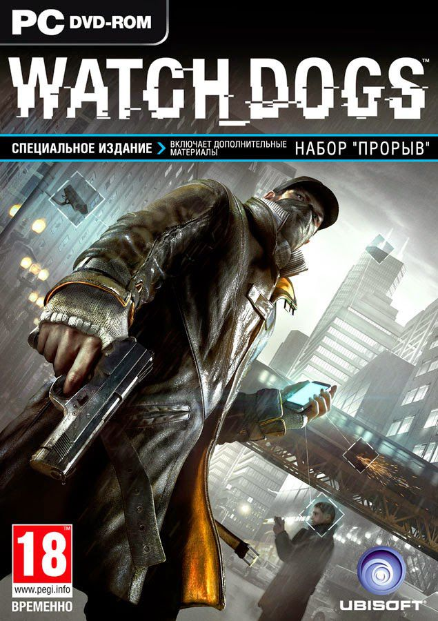 Watch Dogs – RELOADED [Action   2014]