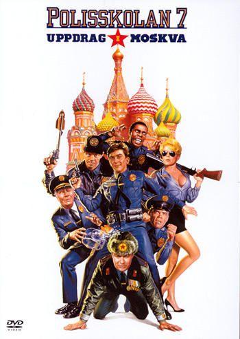 Học viện cảnh sát 7 (1994)