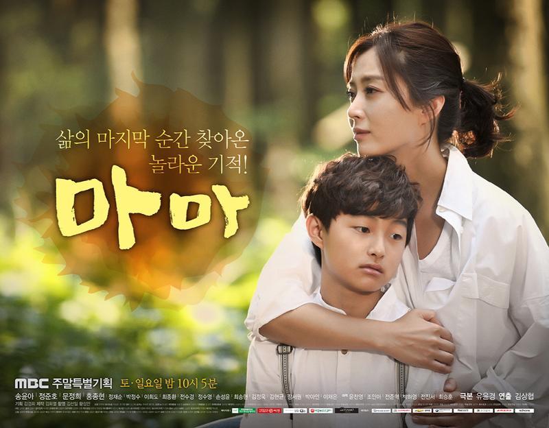 Lòng Mẹ (2014) (24 tập)