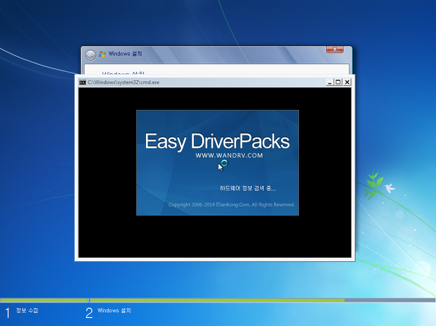 WanDriver (Easy DriverPacks) 6.2.2014.1010 (2014)