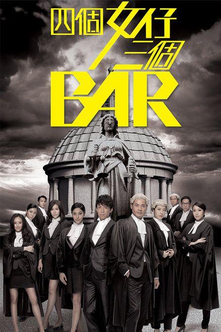 Bốn nàng luật sư