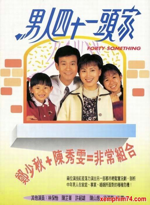 40 Tuổi Đời Một Mái Ấm (1995) (20 Tập)