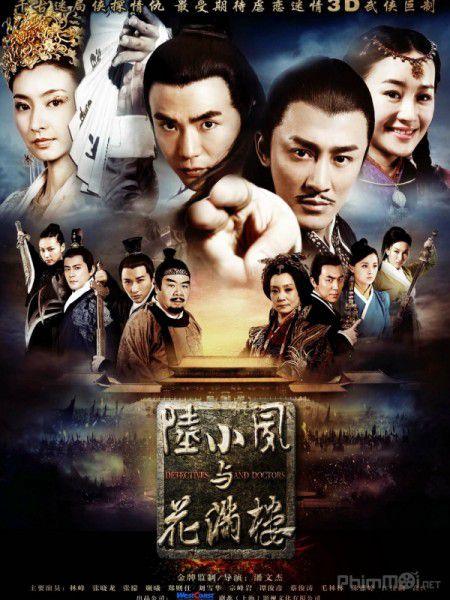 Lục Tiểu Phụng Và Hoa Mãn Lâu (2014)