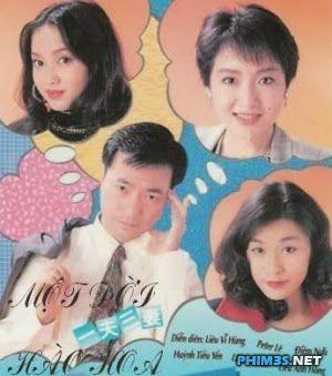Một Đời Đào Hoa (1994)