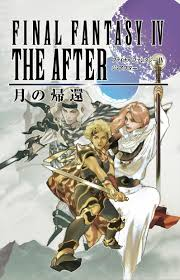 Final Fantasy IV The After Years – RELOADED [JRPG   2015]