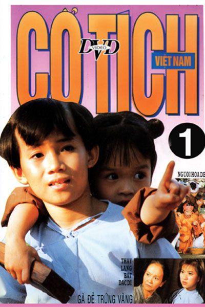 Trọn Bộ Cổ Tích Việt Nam – Phương Nam Film (1993-2008)