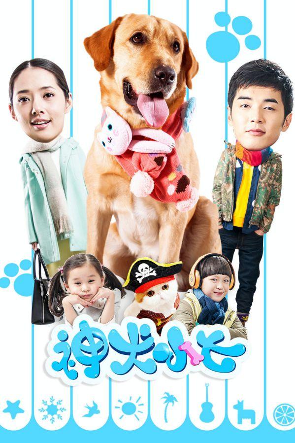 [PĐV] Chú Chó Siêu Anh Hùng