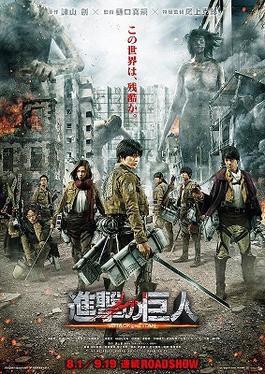 Đại Chiến Titan 1   Đại Chiến Người Khổng Lồ 1
