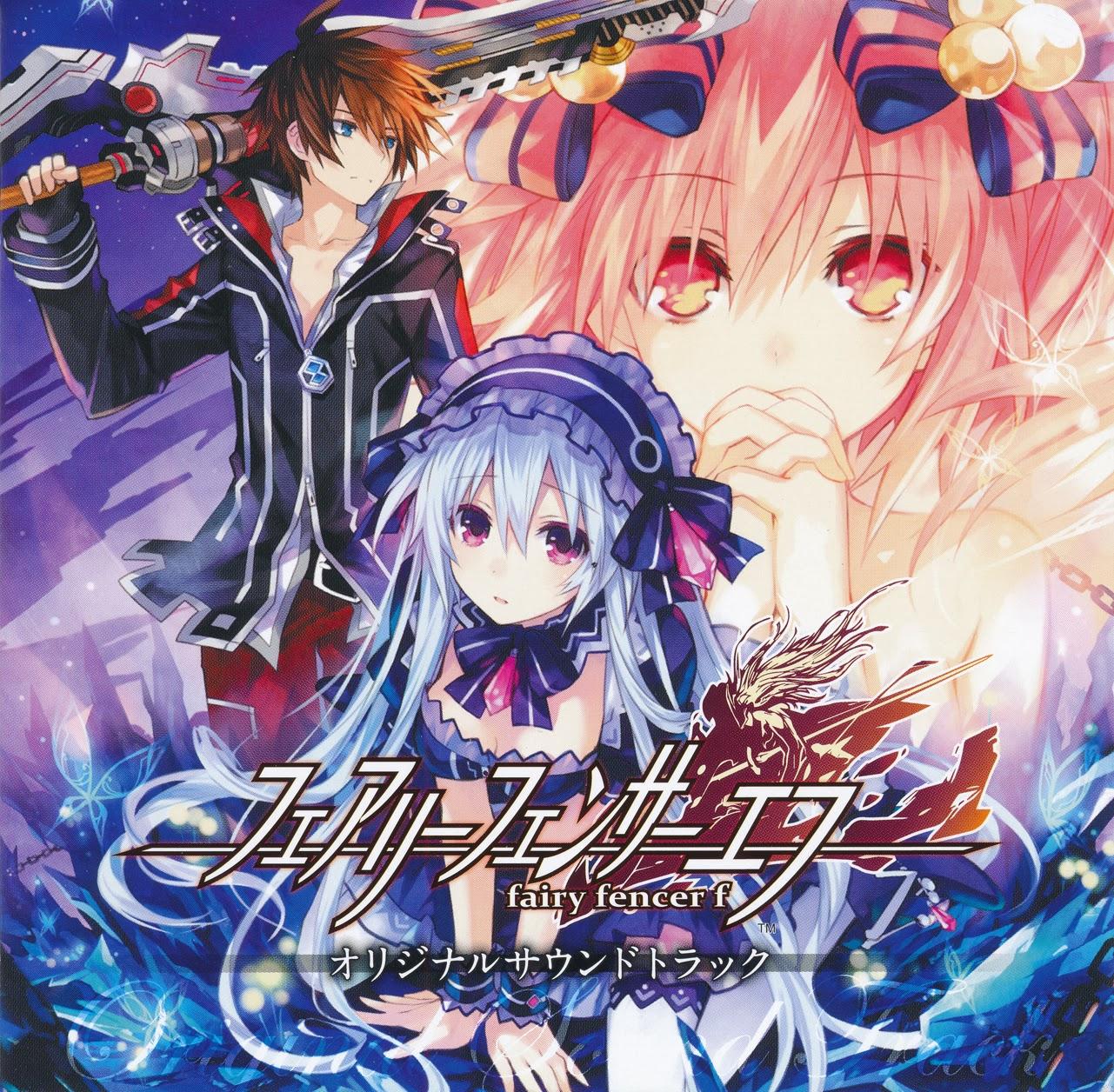 [PC] Fairy Fencer F [RPG | 2015]