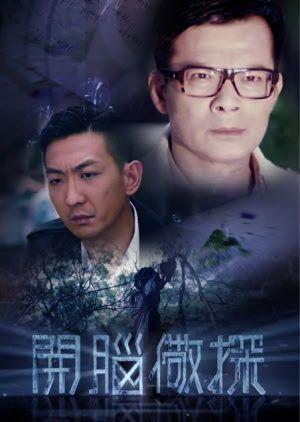 [TMTV] Khai Não Cảnh Thám