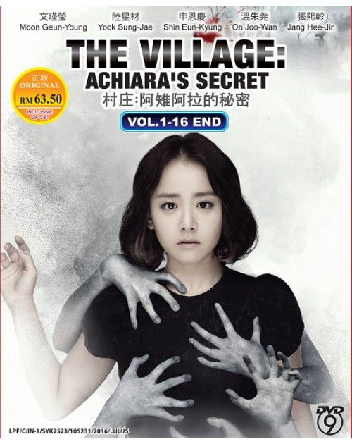 [PĐV] Bí Mật Làng Achiara : Moon Geun Young