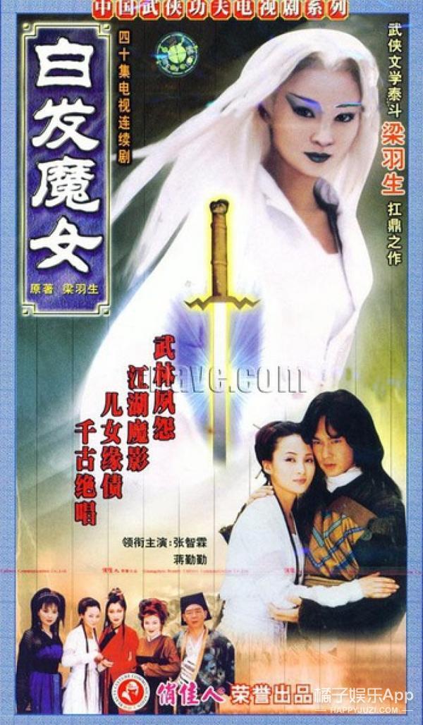 [FFVNLT] Nữ Hiệp Sĩ Tóc Trắng (1999)