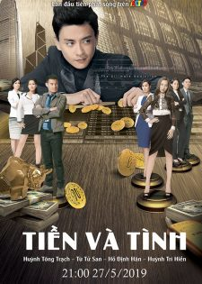 Tiền Và Tình | Ông Trùm Tài Chính