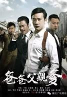 [TMTV] Điệp Huyết Bến Thiên Tân (2016)