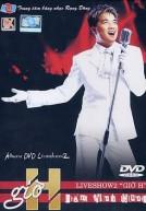 """[DVD5] Đàm Vĩnh Hưng-Live Show 2 """"Giờ H"""""""