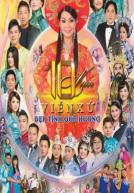 [DVD9] Live Show Ngọc Huyền: 10 Năm Viễn Xứ, Đẹp Tình Quê Hương