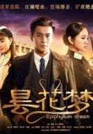 [TMTV] Tân Đàm Hoa Mộng (2016)