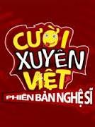 Cười Xuyên Việt: Phiên Bản Nghệ Sĩ (2015)