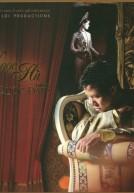 [MP3] Quốc Đại Vol.5 – Ngọc Hà