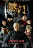 [VNLT] Tiêu Môn Quan Kiếm