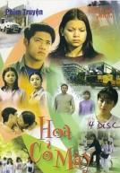 Hoa Cỏ May (2001) (11 Tập)