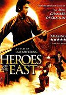 Đông Phương Anh Hào | Trung Hoa Trượng Phu