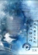 [MP3] Bộ Sưu Tập Âm Nhạc Võ Hiệp Điện Ảnh Trung Hoa