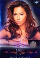 [Ca Nhạc | Karaoke] The Best Of Minh Tuyết – Mơ Những Ngày Nắng Lên (DVD9.ISO)
