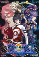 [PC] CHAOS CODE – NEW SIGN OF CATASTROPHE [Fighting|Action|Anime|2017]