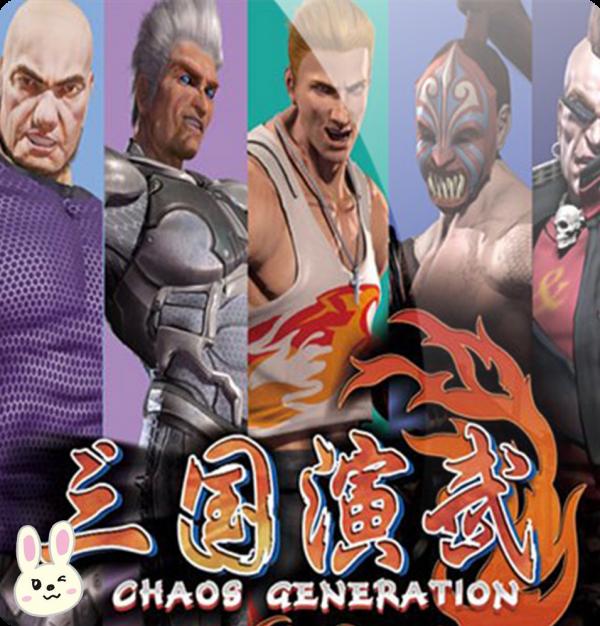 [PC] Sango Guardian Chaos Generation Steam Edition