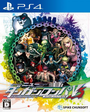 [PC] Danganronpa V3 Killing Harmony