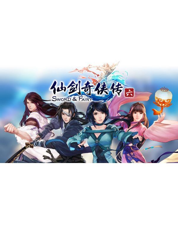 [PC] Chinese Paladin: Sword and Fairy 6