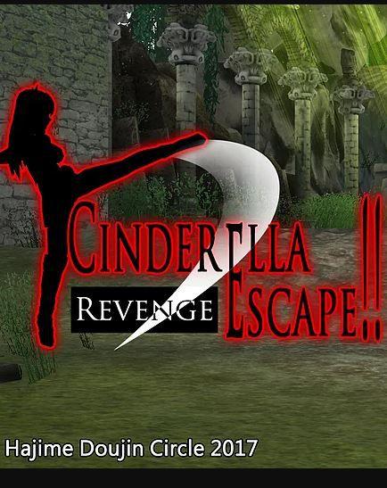 [PC] Cinderella Escape 2 Revenge