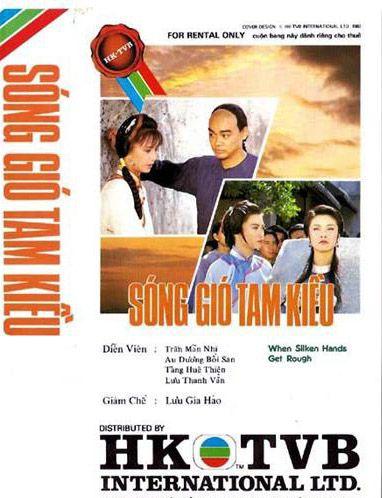 Sóng Gió Tam Kiều