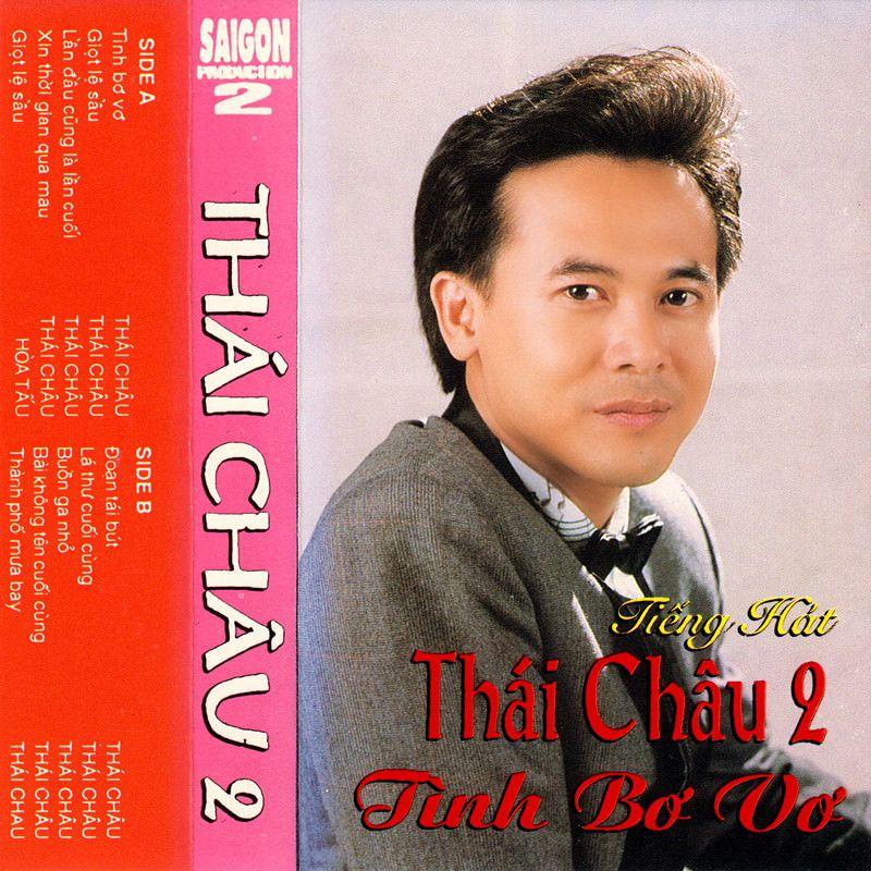 Sài Gòn 2- Thái Châu-Tình Bơ Vơ