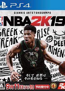 [PC] NBA 2K19 2018