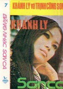 Sơn Ca 7 : Khánh Ly & Tình Khúc Trịnh Công Sơn (1974)