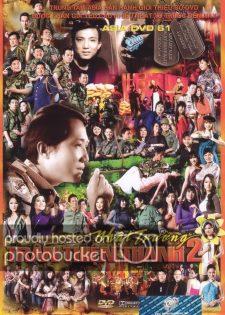 Asia 61 – Nhật Trường Trần Thiện Thanh 2