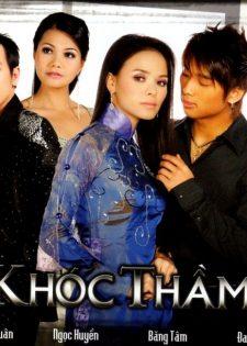 AsiaCDCS016: Various Artists – Khóc Thầm