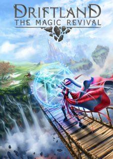 [PC]Driftland The Magic Revival-RELOADED 2018