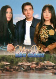 TNCD285 : Various Artists – Chiều Qua Phà Hậu Giang