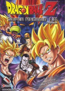 Bảy Viên Ngọc Rồng: Siêu Người Máy Số 13