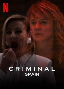 Phòng Thẩm Vấn: Tây Ban Nha