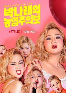 Park Na-rae: Cảnh Báo Chuyện Tế Nhị
