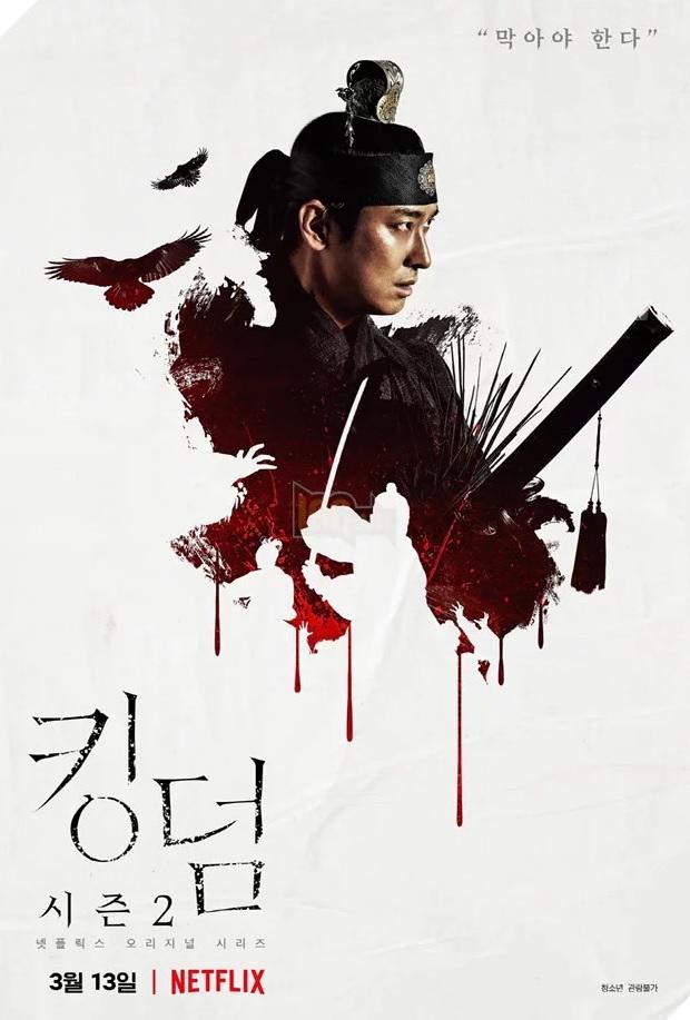 Vương Triều Xác Sống: Phần 2