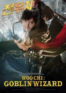 Tiểu Quái Woochi
