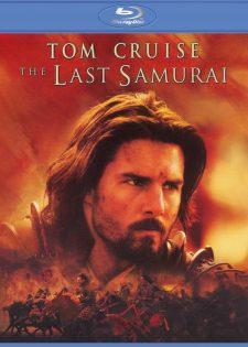 Samurai Cuối Cùng