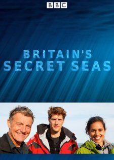 Biển Bí Mật Của Nước Anh