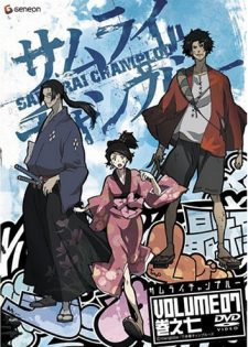 Samurai Champloo: Phần 1